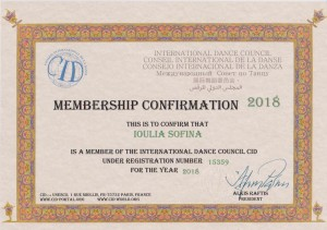 Certificato CID 2018